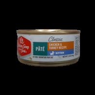 Alimento en Lata para Gatito Chicken Soup For The Soul Pollo 5.5 Oz.