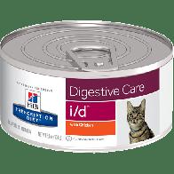 Alimento Medicado para gato I/D Reducción de peso Hills 156 gramos